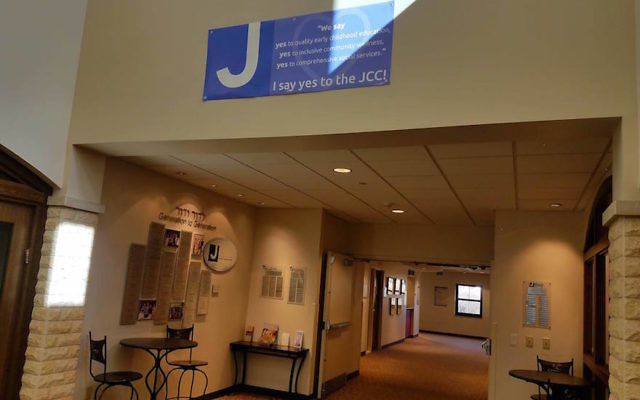 A view of the Harry and Rose Samson Family Jewish Community Center in Milwaukee Wisconsin, which was one of several JCCs to receive more bomb threats on Sunday. (Facebook)