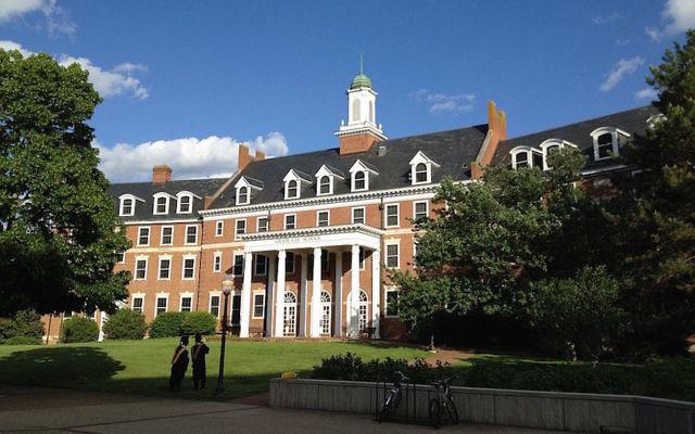 A view of Donaldson-Brown Hall at Virginia Tech in Blacksburg, Va. (Wikimedia Commons)