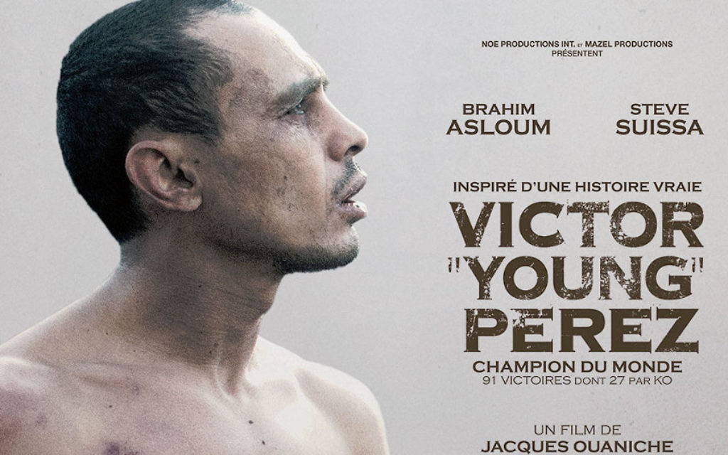 Part of the New York Sephardic Film Festival, Victor Young Perez tells the true story of a Tunisian-Jew and boxer who was forced to fight for the amusement of the Nazis. April 2, 4 p.m., 15 W 16th St.