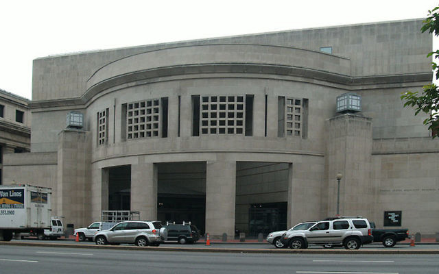 The United States Holocaust Memorial Museum in Washington, D.C. (Wikimedia Commons)