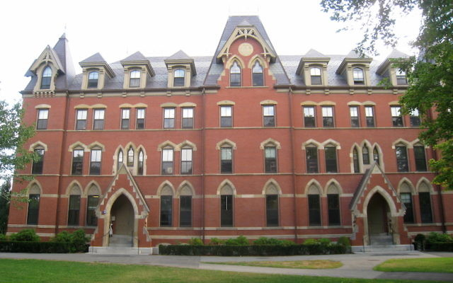 West Hall at Tufts University (Wikimedia Commons)