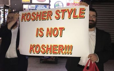 Protestors outside the 92nd Street Y's gala Monday night.  Courtesy of GoKosher.org