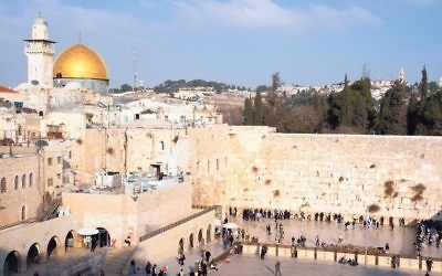 The Western Wall, Jerusalem.  Getty Images