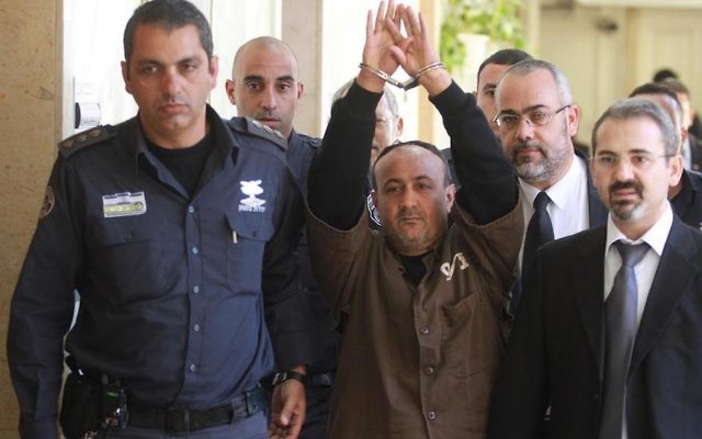 Palestinian leader Marwan Barghouti being escorted to Jerusalem court, January 25, 2012. (Flash90 Maarivout)