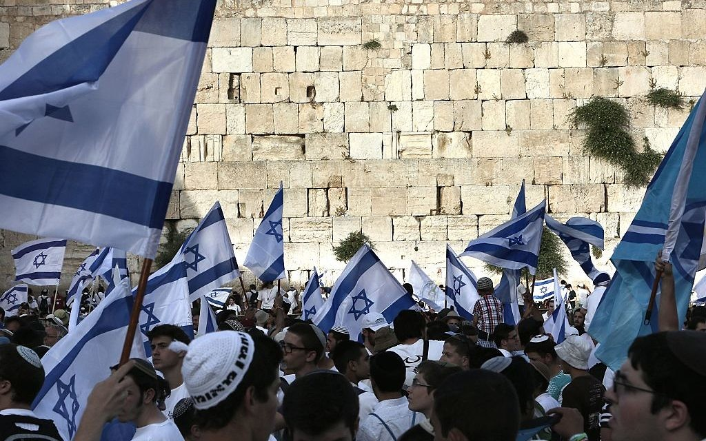 Visitors gather at the Western Wall on June 5, 2016 in Jerusalem's old city to celebrate Jerusalem Day. Getty Images