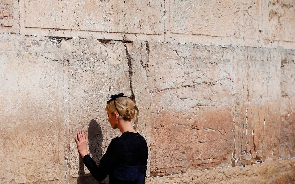 Ivanka Trump, the daughter of US President Donald Trump, visits the Western Wall, the holiest site where Jews can pray, in Jerusalems Old City on May 22, 2017. / AFP PHOTO / POOL / RONEN ZVULUN        (Photo credit should read RONEN ZVULUN/AFP/Getty Images)