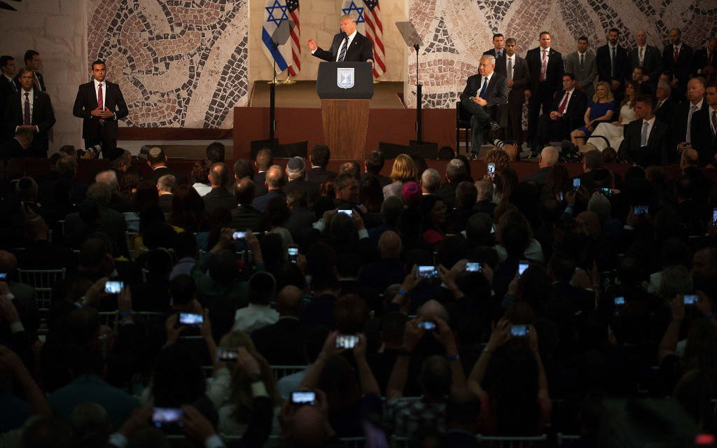 JERUSALEM, ISRAEL - MAY 23:  (ISRAEL OUT) US President Donald J. Trump delivering a speech during a visit to the Israel Museum on May 23, 2017 in Jerusalem, Israel. U.S. President Donald Trump spend his second and final day visited Mahmoud Abbas in Bethlehem, then visit the Yad Vashem Holocaust memorial and delivering an address at the Israel Museum, both in Jerusalem, before departing for the Vatican.  (Photo by Lior Mizrahi/Getty Images)