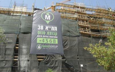 A shoddy Jewish building constructed decades ago in Baka to house Jewish refugees is getting a facelift. afford. Photos by Michele Chabin/JW