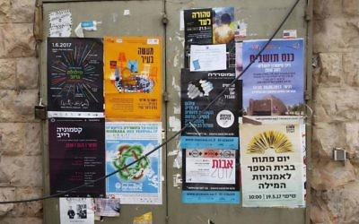 Posters for the Israel Festival in Jerusalem. Facebook/Israel Festival