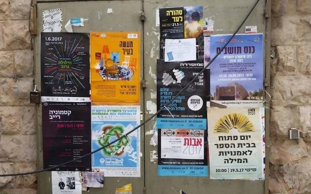 Posters for the Israel Festival in Jerusalem. Facebook/Israel Festival