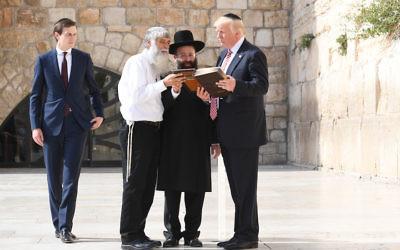 President Donald Trump and Jared Kushner, left, at the Western Wall in Jerusalem, May 22, 2017. (Israel Bardugo)