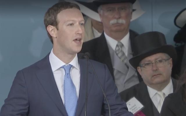 Mark Zuckerberg speaking at Harvard's commencement, May 25, 2017. JTA