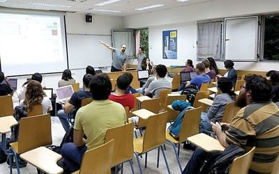 A Tel Aviv University classroom: No politics from the lecturn, please. Wikimedia Commons