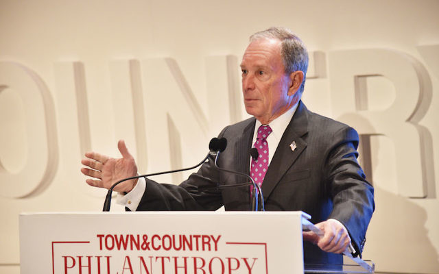Michael Bloomberg speaking during the 4th Annual Town & Country Philanthropy Summit at Hearst Tower in New York City, May 9, 2017. (Bryan Bedder/Getty Images for Town & Country)