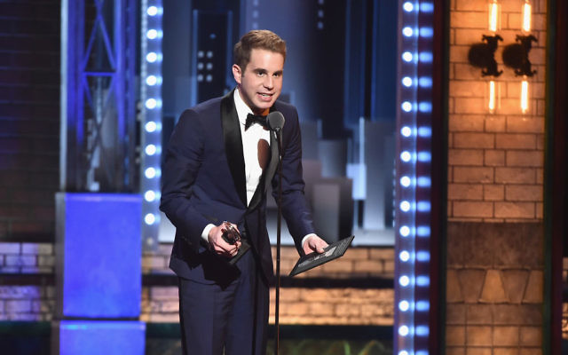 "Ben Platt accepts the award for Best Performance by an Actor in a Leading Role in a Musical for ""Dear Evan Hansen"" onstage during the 2017 Tony Awards at Radio City Music Hall on June 11, 2017 in New York City. Getty Images"