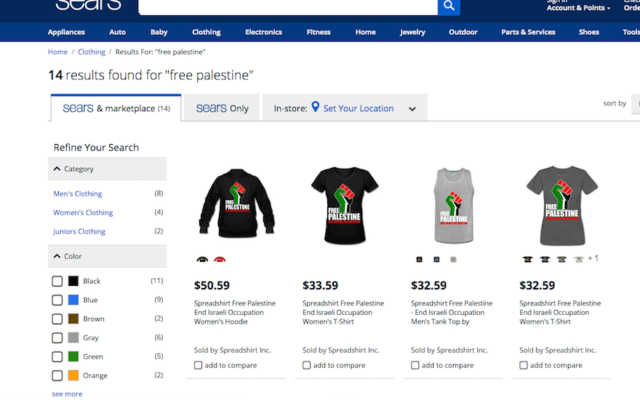 "Sears says it will remove a line of clothing featuring the slogan ""Free Palestine"" from its website. (Screenshot from Sears.com)"