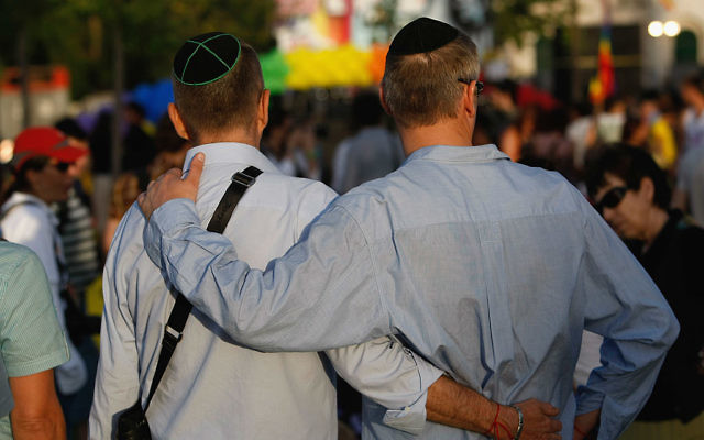 Illustrative photo: A Jewish couple take part in the annual Gay Pride parade on June 25, 2009 in Jerusalem, Israel. Getty Images