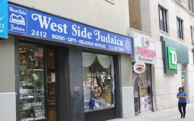 West Side Judaica, which has sold Jewish books and ritual objects in the heavily Jewish neighborhood of Manhattan's Upper West Side for more than eight decades, expects to close at the end of the calendar year. JTA