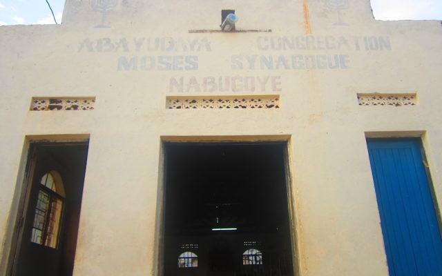 The central synagogue of the Abayudaya Jewish community in rural Uganda. Ben Sales/JTA