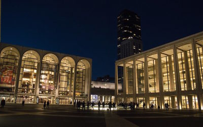 A view of Lincoln Center in New York City. (Wikimedia Commons)