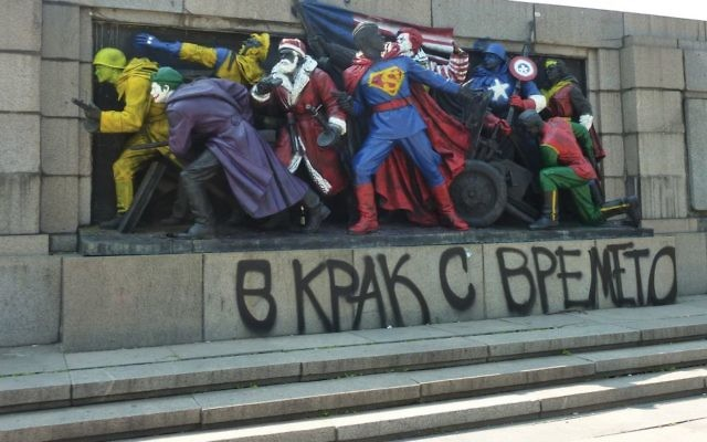 The recontextualized Red Army statue in Sofia, Bulgaria, in which a trickster gave it an ironic Superhero theme. Wikimedia Commons