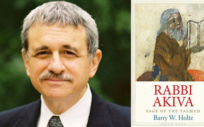 """Barry Holtz and the cover of his book, """"Rabbi Akiva: Sage Of The Talmud."""" Courtesy of JTS"""