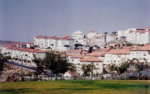 Beita Illit in Jerusalem. WIkimedia Commons