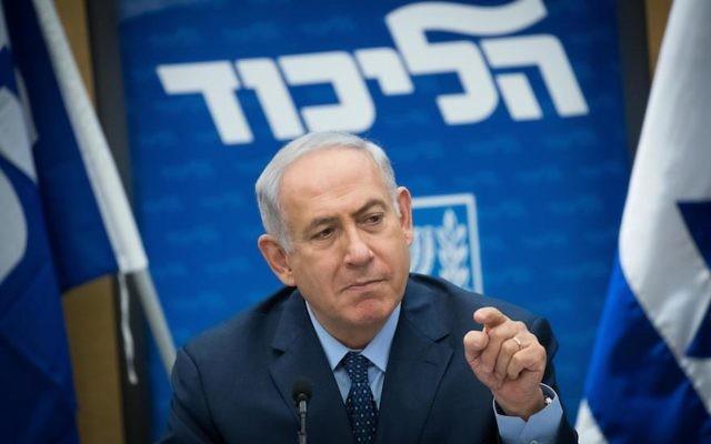 Israeli Prime Minister Benjamin Netanyahu leading a Likud party meeting at the Knesset in Jerusalem, July 10, 2017. (Yonatan Sindel/Flash90)