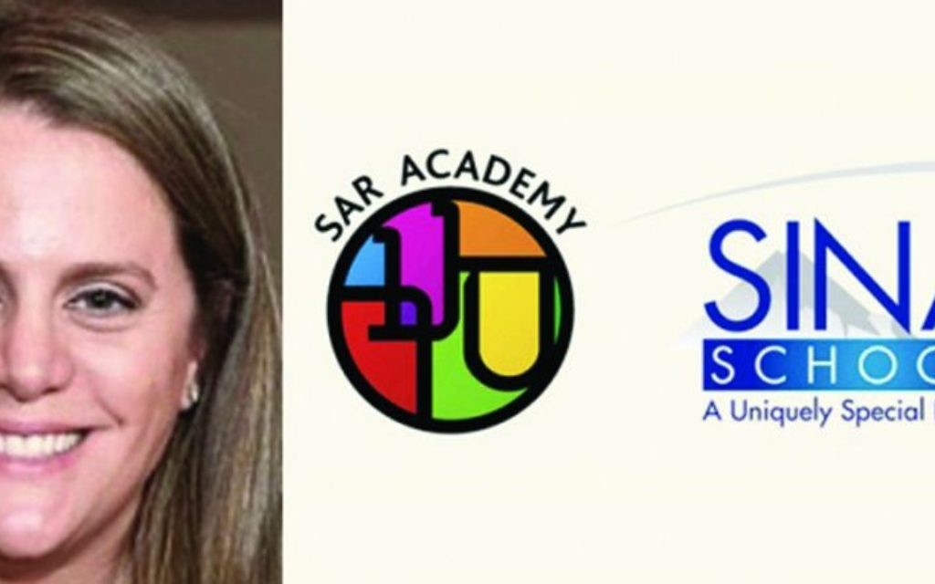Aura Lurie: To head Sinai Schools' pilot program at SAR in Riverdale. Sinai Schools