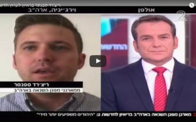 Richard Spencer interview on Israeli TV.