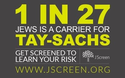 Tay-Sachs Awareness. Courtesy of JScreen