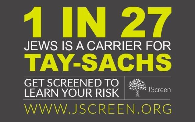 Tay-Sachs Awareness. Courtesy of JScreen