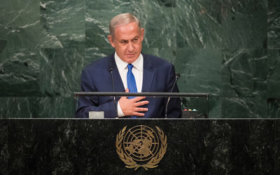 """""""An Iranian curtain is spreading across the Middle East,"""" Netanyahu warned the U.N. Getty Images."""