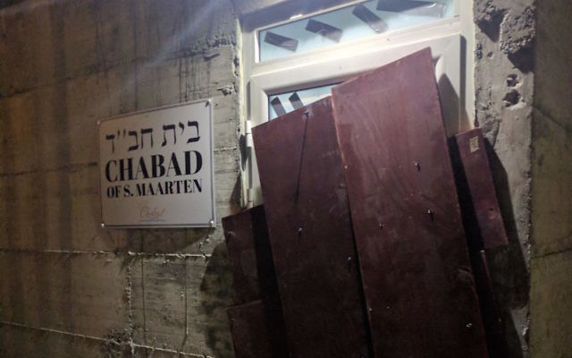 The door of the Chabad center in Saint Martin blew off when Hurricane Irma passed through. Via Chabad.org/News