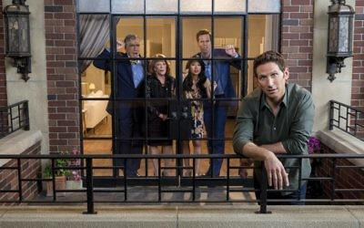 """Helicopter parents: Mark Feuerstein, foreground, has to contend with his nosy folks next door in """"9JKL."""" Cliff Lipson/CBS"""
