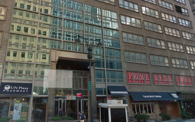 The Israeli Consulate in New York. Screenshot/Google Maps