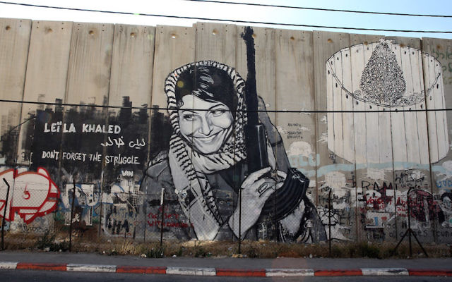 A mural of Leila Khaled in the West Bank, June 16, 2013. (Ian Walton/Getty Images)