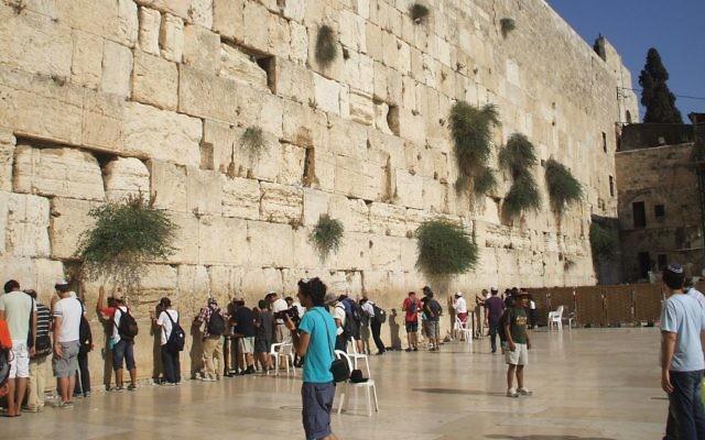 The Western Wall in Jerusalem. Wikimedia Commons