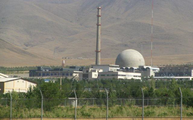 Iran's heavy-water nuclear reactor near Arak. Wikimedia Commons