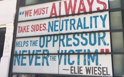 This Elie Wiesel quote greets visitors to the Upper West Side building. Courtesy of JCC Manhattan