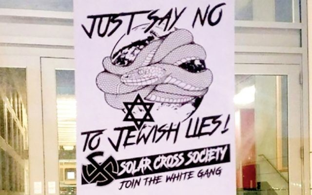 Anti-Semitic fliers were discovered Monday on the Cornell University campus in Ithaca, N.Y. Via JTA/Courtesy of Cornell Daily Sun