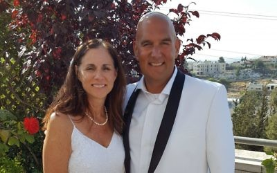 Fred and Lisa were married on June 4, 2017.  Mazal tov. Courtesy
