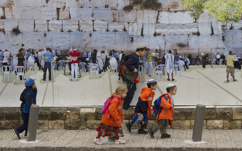 "Photo from ""My Jerusalem: The Eternal City"" (Gefen Publishing House)"