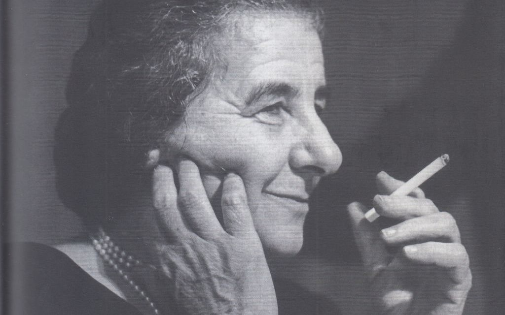 "An evocative image on the cover of Klagsbrun's ""Lioness,"" a biography of Golda Meir. Courtesy of Schocken"