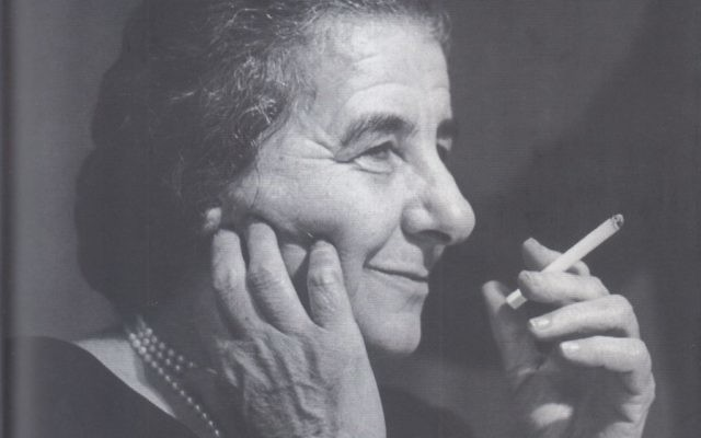 A 'Lioness,' In Public And Private | Jewish Week