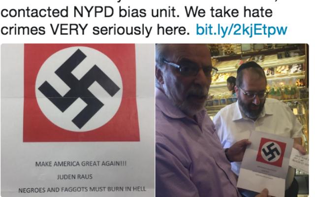 Screenshot via Twitter of the offending letter.