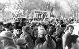 Some 250,000 people rallied for Soviet Jewry at the Freedom Sunday march in Washington in December 1987. (American Jewish Historical Society)