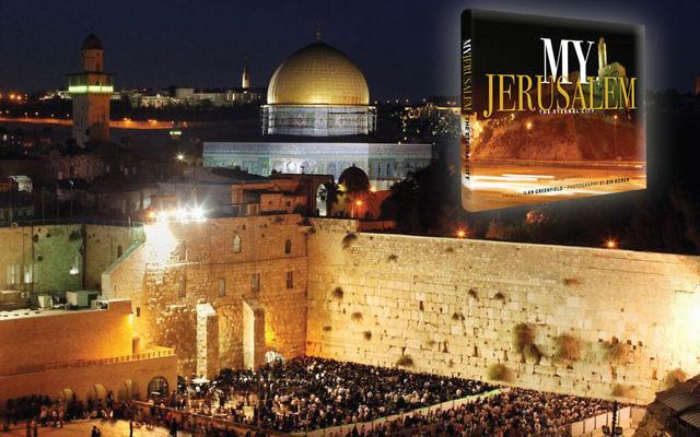 "One of Zvi Koren's images from ""My Jerusalem: The Eternal City."""