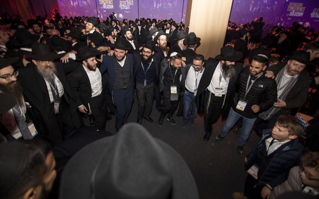 A scene from the grand banquet during the Chabad Rabbis convention on Sunday evening, November 19, 2017. Courtesy of Mendel Grossbaum/Chabad.org