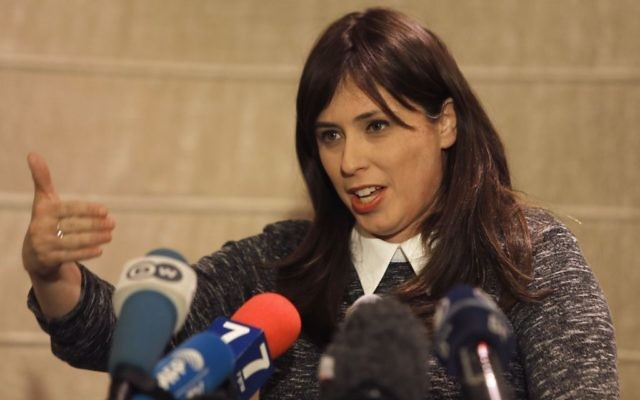 Israeli Deputy Foreign Minister Tzipi Hotovely speaks during a press conference in Jerusalem on January 11, 2017. Getty Images